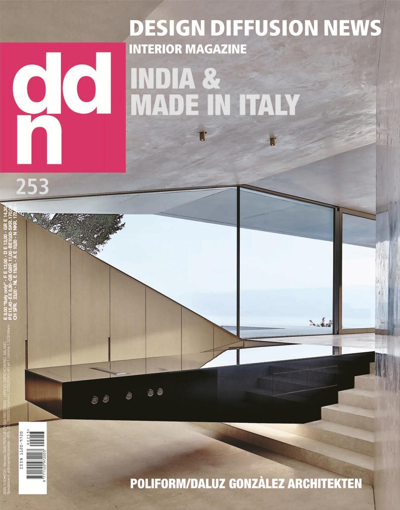 Design Diffusion - La Casa sul Lago